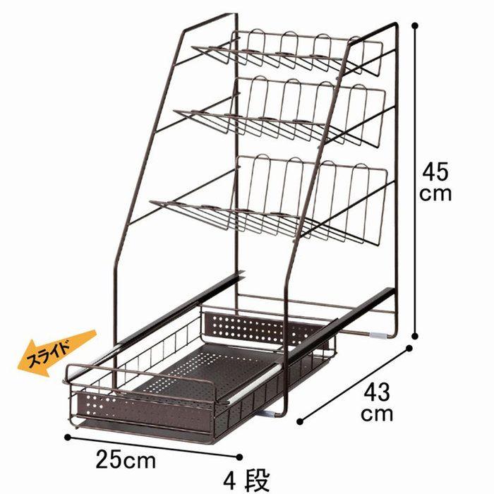 シンク下ボトルラックUB4段(フリーラックキッチン収納収納棚隙間収納スライド棚スライドトレー調味料スパイスラック)