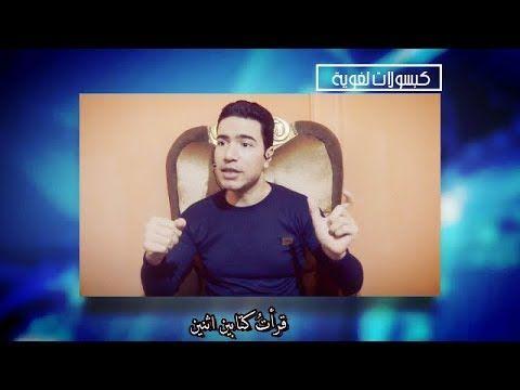"""كبسولات لغوية   تعالوا نحل مشكلتنا مع """"الأعداد"""" في اللغة العربية"""