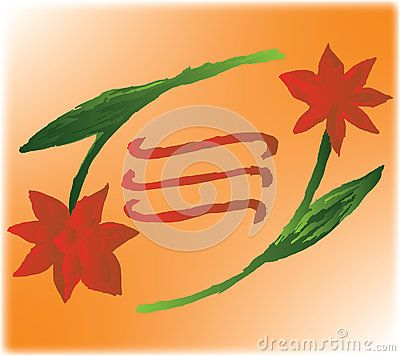 Text #frame made of two #watercolor #flowers on peach background