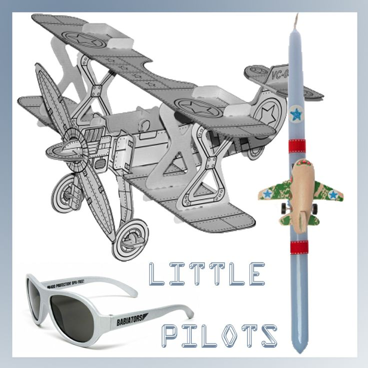 We love aeroplanes! Find the easter candle and gifts your your little pilot at babyglitter.gr !