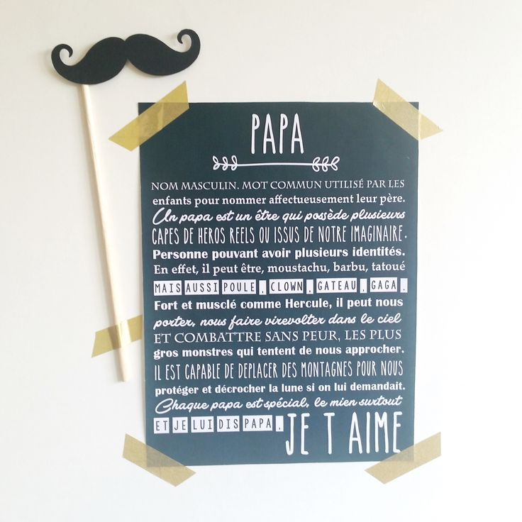 affiche-personnalisee-pour-papa