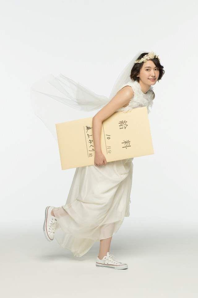 《能跟新垣結衣結婚你會離婚嗎》日本調查針對已婚男子的最大考驗