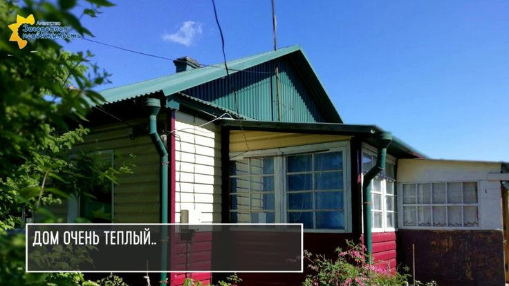 Теплый дом вблизи залива в п. Николаевка