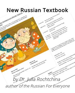 Learn Russian Online: Self study guide for Russian language learners