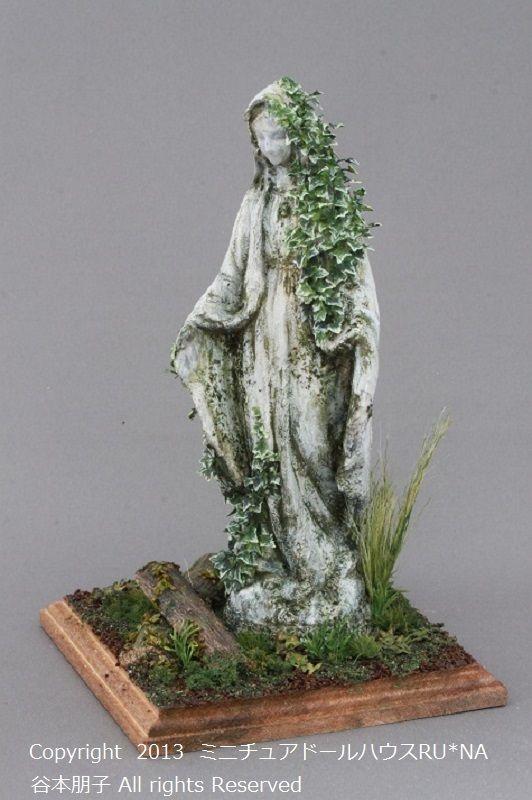 「廃墟のマリア像」