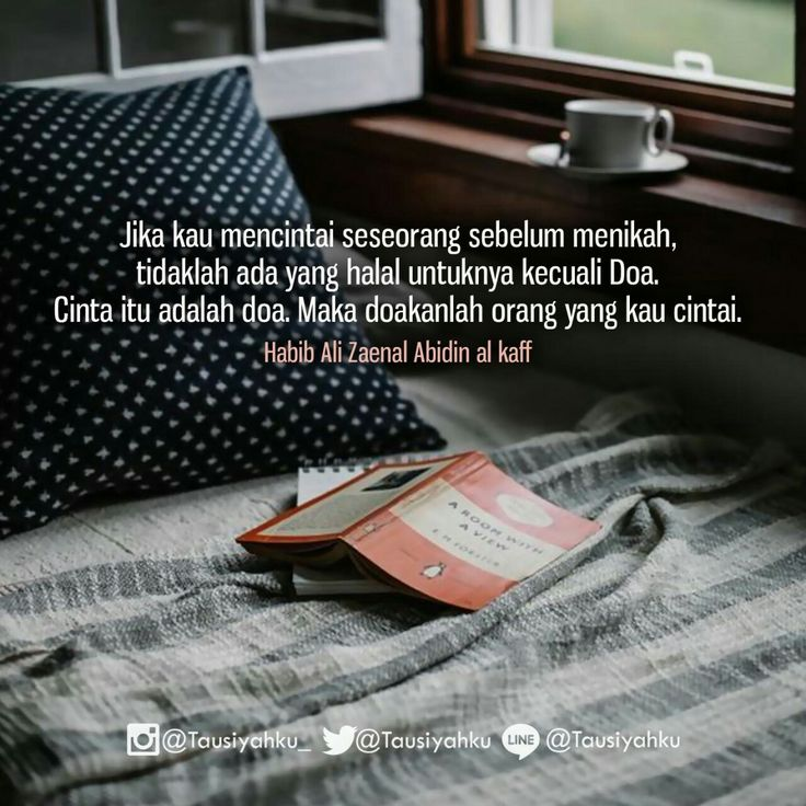 Rawat cinta dengan doa
