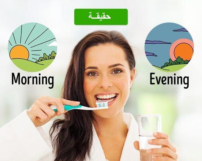 تنظيف الأسنان بشكل متكرر في اليوم الواحد قد يؤدي إلى تآكل المينا وأمراض أخرى باللثة بسبب بعض المركبات في معجون الأسنان التي ت سبب تآكل ا Teeth 10 Things Myths