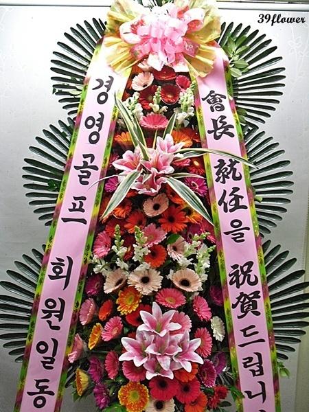 부산일보 대강당
