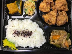 平成28年9月20日(火)ランチメニュー:からあげ/豚肉甘辛炒め/かぼちゃ煮/青菜お浸し