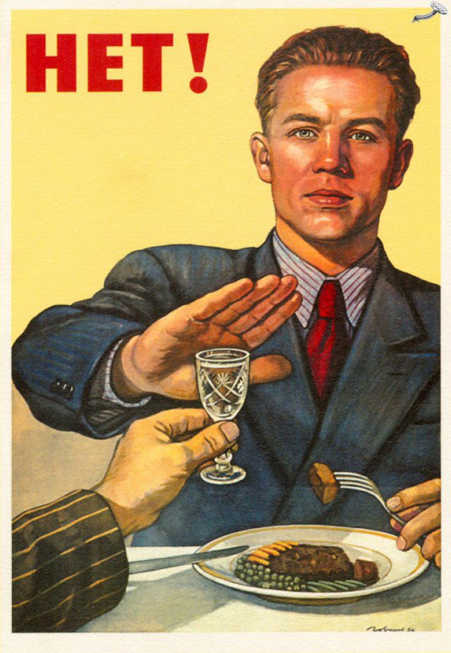 'No!' Soviet anti-drinking poster (1972)