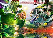 Plantas contra Zombies 2 Shoot Remake | Juegos Plants vs Zombies - jugar gratis