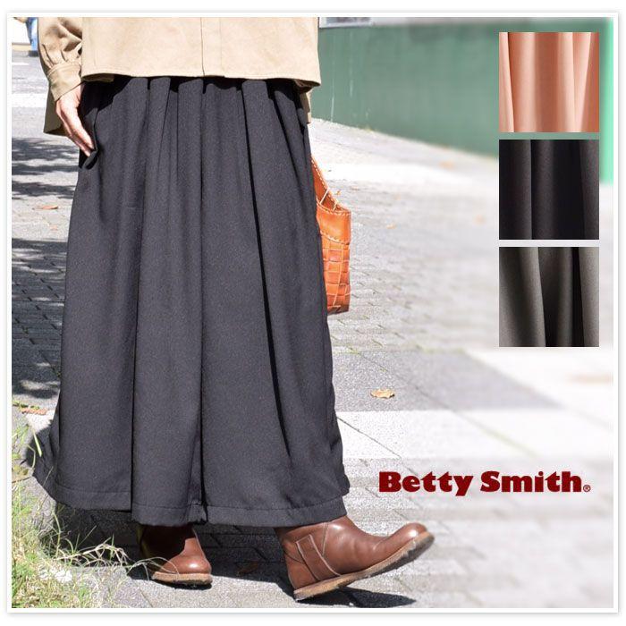 【Betty Smith ベティスミス】タック スカンツ (bab1163f)レディース ファッション 秋 冬