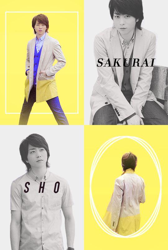 Sakurai Sho