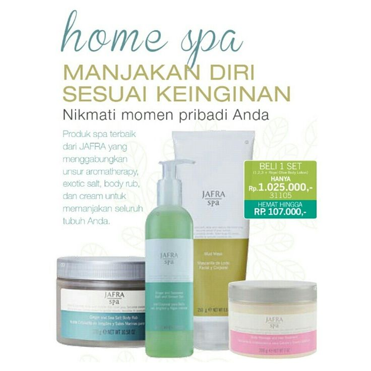 Jafra ♡ Home Spa Series ♡