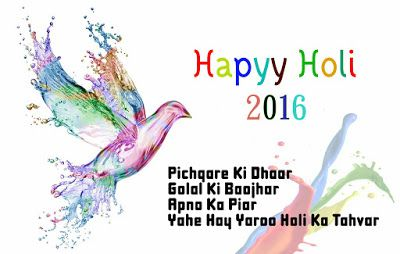 Happy Holi 2016 Images, Wallpapers