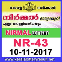 Nirmal Lottery NR-43 Results 10-11-2017