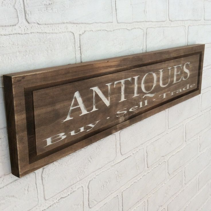 Antiques buy sell trade sign. This laser engraved wooden sign would add rustic farmhouse charm to any home. Please visit our shop to see similar decor or to request a custom order quote. We often add new items and promotions to our shop.