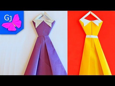 Оригами открытка Платье из бумаги - YouTube