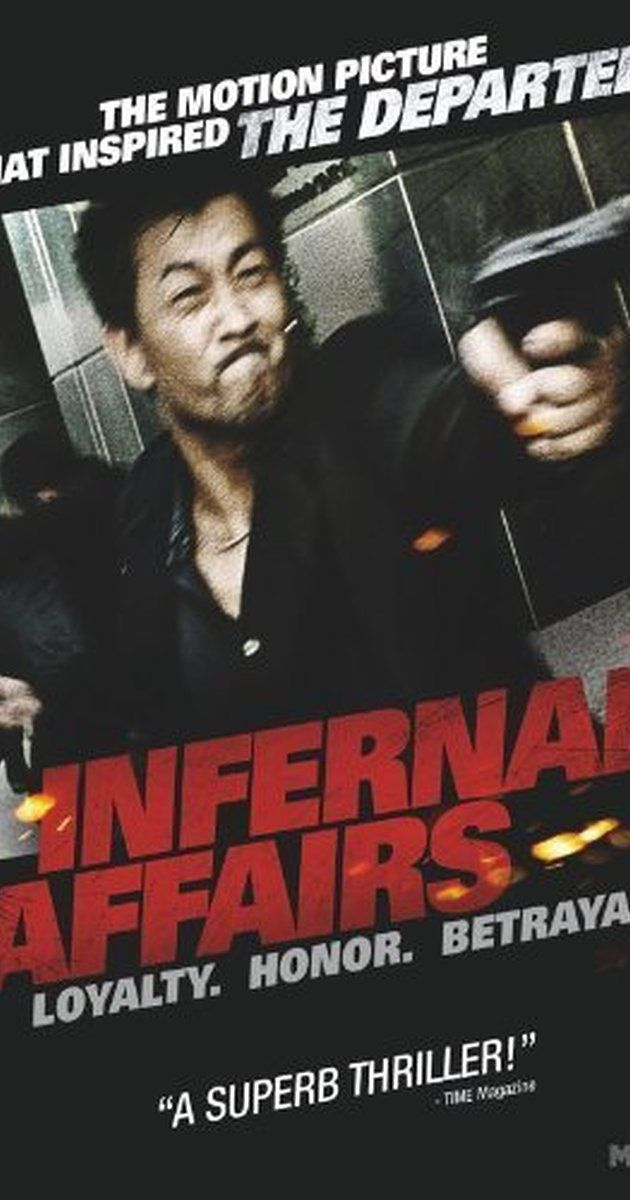 "This is the movie ""The Departed"" adapted from. ""Infernal Affairs"" is more suspenseful, with more developed characters, and more complex storyline. Can't beat the original!"