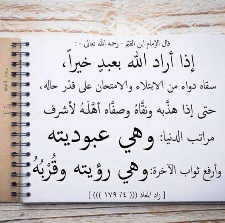 Instagram Post By كنوز التراث الإسلامي Feb 16 2019 At 9 00pm Utc Alive Quotes Instagram Posts Arabic Calligraphy