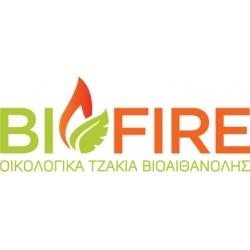 Η εταιρεία Biofire δραστηριοποιείται στον τομέα της χονδρικής και λιανικής πώλησης των νέων οικολογικών τζακιών Βiofire.Τα οικολογικά τζάκια Biofire χαρακτηρίζονται για την υψηλή ποιότητα και αισθητική, δεν ξηραίνουν και δεν επιβαρύνουν την ατμόσφαιρα με καπνούς ή οσμές ενώ παράλληλα αποτελούν μια πρωτοποριακή και λειτουργική πρόταση για την τοποθέτηση τζακιού στο χώρο σας καθώς τοποθετούνται εύκολα χωρίς καπνοδόχο ή αεραγωγό