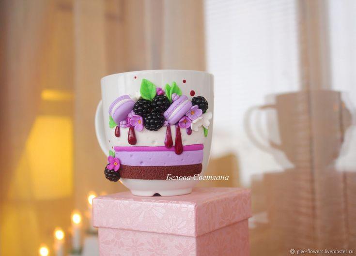Кружка торт с ежевикой – купить в интернет-магазине на Ярмарке Мастеров с доставкой