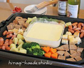 ホットプレートdeチーズフォンデュ Cheese Fondue on a Griddle