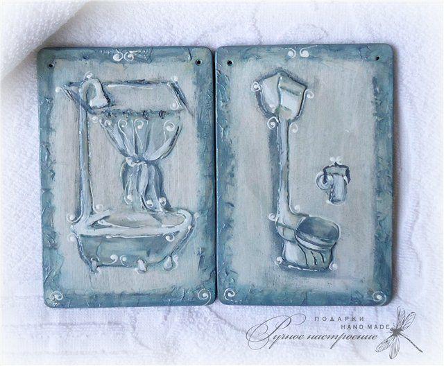Объемный рисунок посредством текстурной пасты (таблички для ванной комнаты и туалета) - Ярмарка Мастеров - ручная работа, handmade