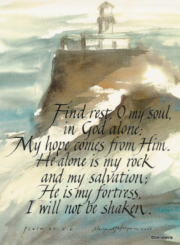 5. My soul, wait thou only upon God; for my expectation is from him. 6. He only is my rock and my salvation: he is my defence; I shall not be moved. Psalm 62:5-6 KJV
