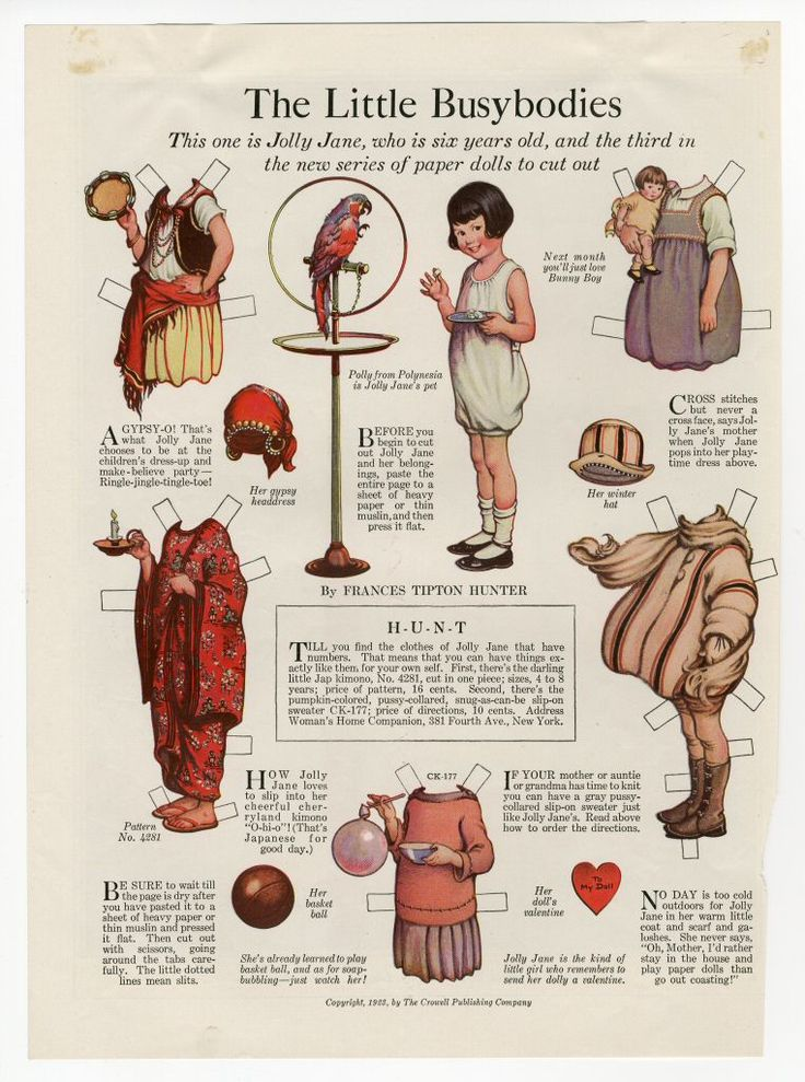 77.242: Jolly Jane | paper doll | Paper Dolls | Dolls | National Museum of Play Online Collections | The Strong