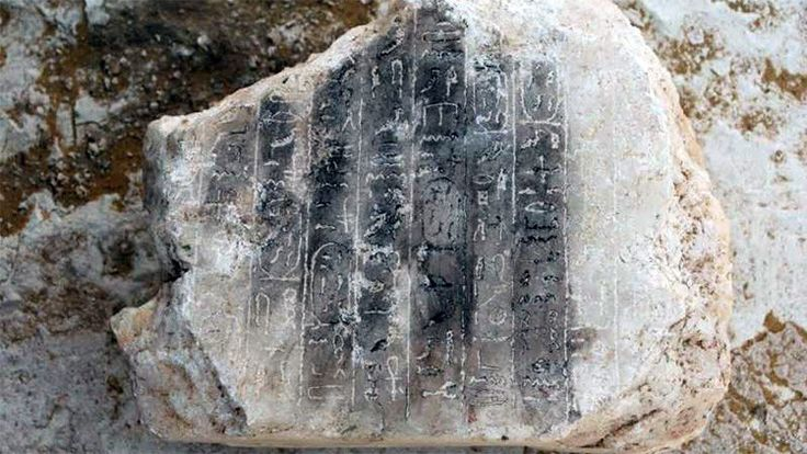 Como parte del descubrimiento se ha encontrado un pasillo que lleva al interior de la pirámide y un bloque de alabastro con varios jeroglíficos del antiguo Egipto.