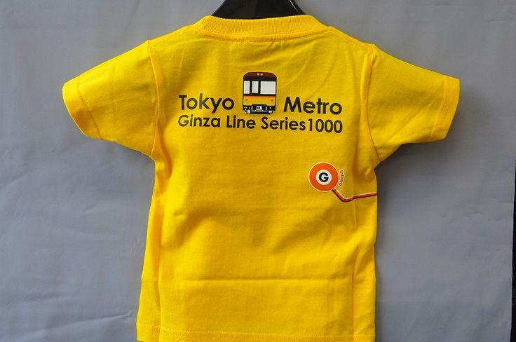 Tキ100東京メトロオリジナルちびっこTシャツ(黄色100㎝) | メトロの缶詰(東京メトログッズ・電車ケーキ・鉄道グッズ通販サイト)