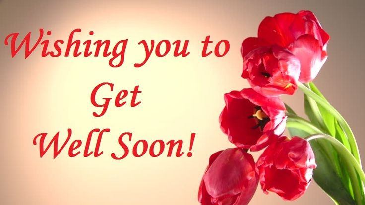 Get Well Soon Wishes 2017 HD Images & Pictures