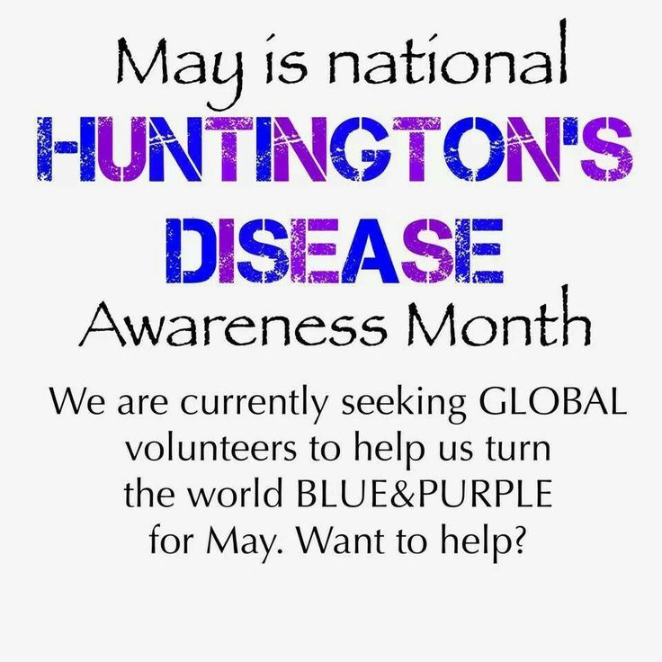 understanding the cause of huntingtons disease Huntington's disease (hd) is an inherited disorder that causes brain cells, called neurons, to die in various areas of the brain, including those that help to control voluntary (intentional) movement.