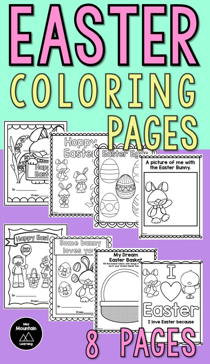 Easter Coloring Pages/ Easter Activity for Elementary/ Easter Gift/ Easter Printable