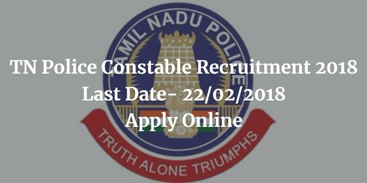 Tamil Nadu Police Constable Recruitment 2018 Apply Online 15000+ Posts- Check Notification, Application, Eligibility, Exam Date @ www.ynpolice.gov.in