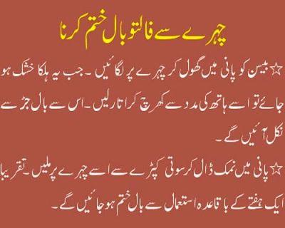 16 best Urdu Poetry images on Pinterest | Urdu poetry ...