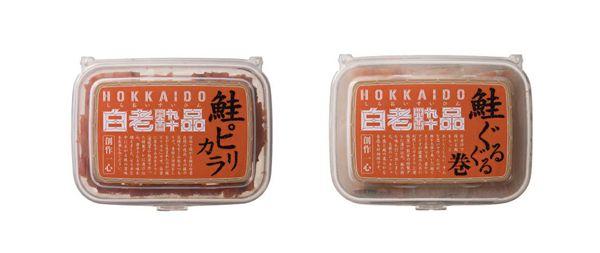 Japanese packaging siraoi suihinJapan Packaging, Japanese Misc, Japan Misc, Japanese Packaging, Northern Japan, Japan Visual, Japan Typeface, Japan Islands