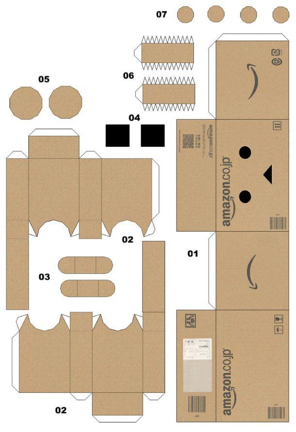 danbo le robot en carton toys danbo and paper art. Black Bedroom Furniture Sets. Home Design Ideas