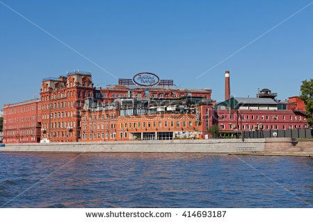 Moscow, RUSSIA - 2015 July 07: Fabrika Krasny Oktyabr Joint-Stock Company (Red October) in Moscow, Russia. First building of this complex was built in 1889, and the whole complex was finished by 1914.