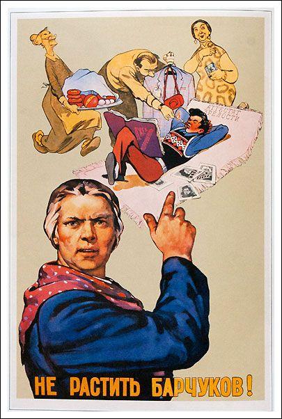 """""""Don't grow lazies!"""" Soviet poster. Грицай Л.А. Советские плакаты о родительском воспитании детей как явление культуры"""