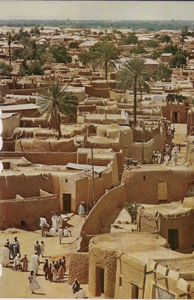 Kano nigeria 1960s also go to rmr