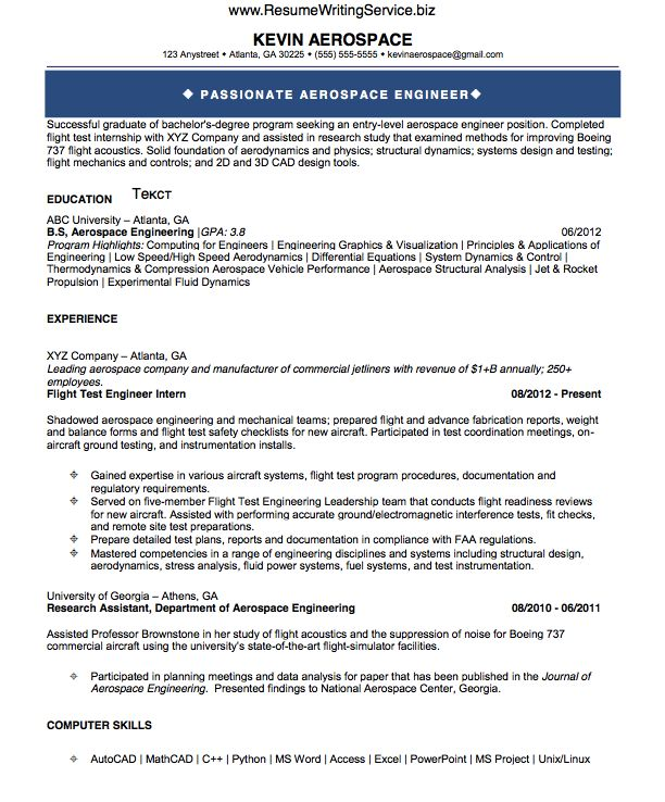 Best 25+ Engineering resume ideas on Pinterest Professional - test engineering resume