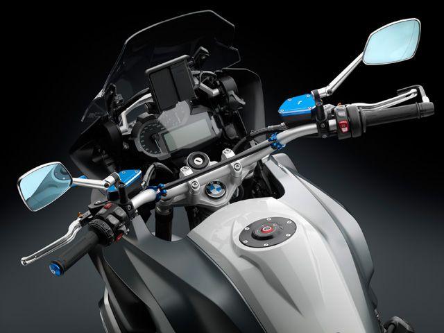 BMW R 1200 GS Rizoma