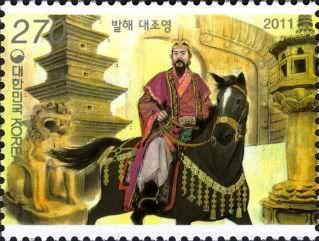 Korea Stamp 2011 - Goguryeo period 5th century