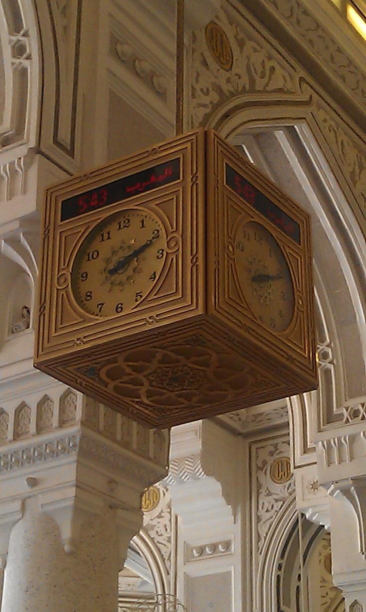 Salat Clock inside Masjid al-Haram (Gold) #hajj #umrah #UMRAH