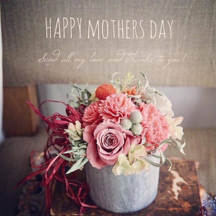 Thanks Mother  今日は母の日ですね  配送をお願いしている 宅配便業者様に聞いたのですが 母の日前髪一年で一番忙しい時期なんだ そうです  皆さん母の日はちゃんと されているんですねー 最近では奥様への感謝を込めて 旦那さんがお花を贈ったり お世話になってる女性上司に プレゼントしたり というのも流行ってるとか       #flowers #flowerstagram #thanksmom #flowerbox #weddingflowers #flowerarrangement #母の日ギフト #ウェルカムフラワー #ウェディング #ウェディングフォト #ウェディングニュース #ナチュラルウェディング #ガーデンウェディング #結婚式 #結婚式準備 #プレ花嫁 #日本中のプレ花嫁さんと繋がりたい #オーダーメイド #前撮り #花のある暮らし #wedding #bridalbouquet #bouquet #ドライフラワー #全国のプレ花嫁さんと繋がりたい #両親贈呈品 #母の日 #母の日プレゼント #写真撮ってる人と繋がりたい #bouquet