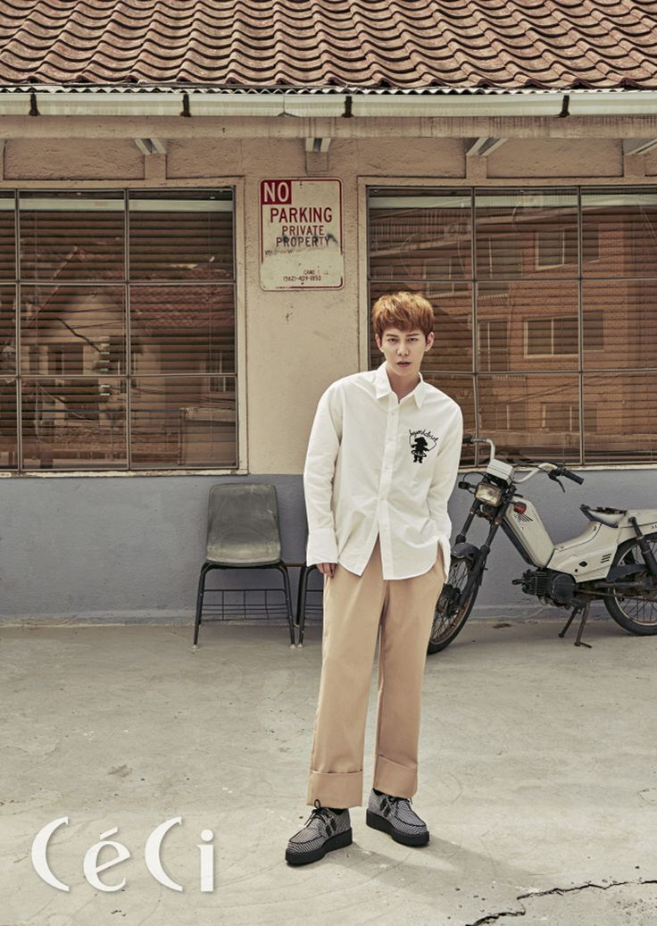 Block B's Park Kyung in CéCi October 2016