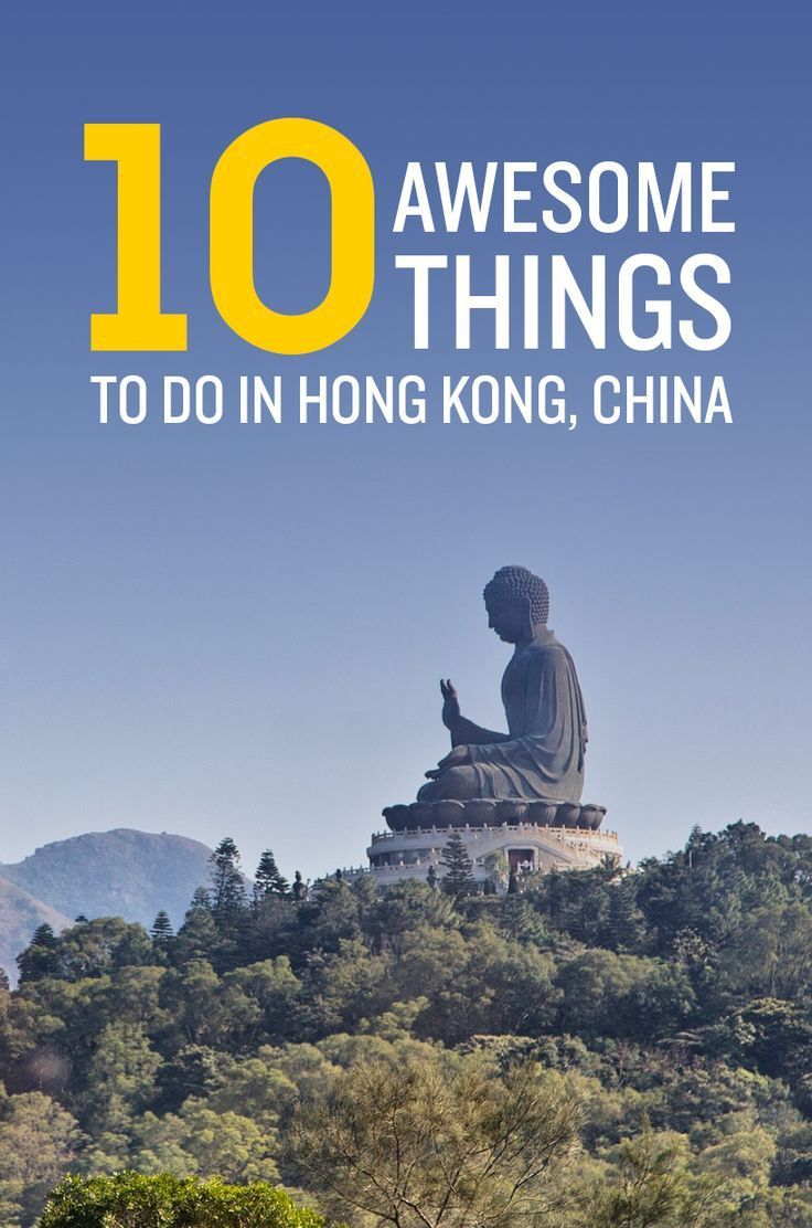 Looking for things to do in Hong Kong? Here are some of our must-dos!