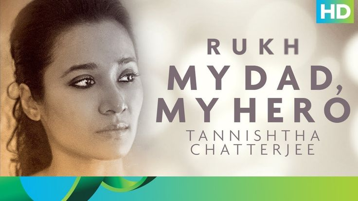 awesome My Dad, My Hero | Tannishtha Chatterjee